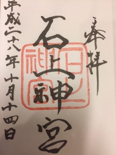 s_IMG_6359.JPG